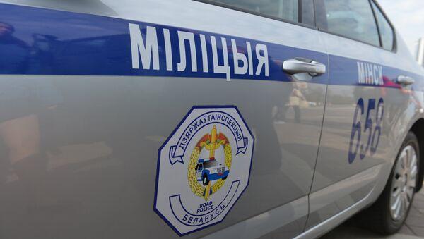 Автомобиль ГАИ - Sputnik Беларусь