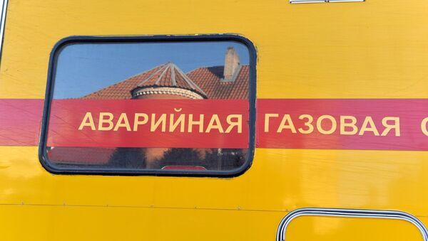 Аварыйная газавая служба - Sputnik Беларусь