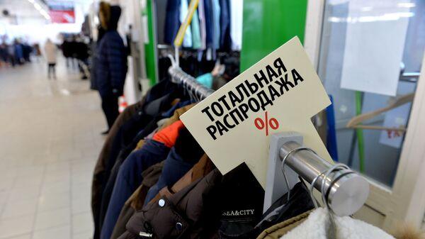 Торговля товарами легпрома на рынке Ждановичи - Sputnik Беларусь