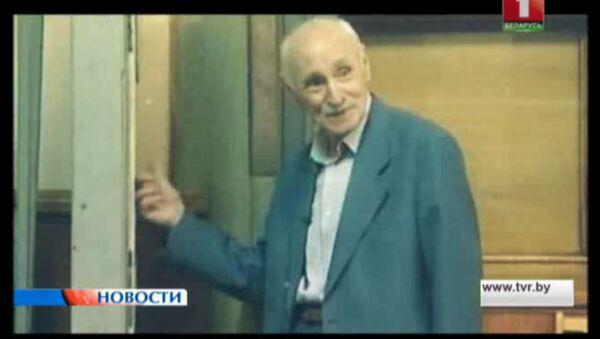 Легендарны дыктар Ілля Курган - Sputnik Беларусь