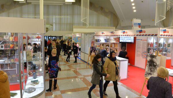 Минская международная книжная выставка-ярмарка - Sputnik Беларусь