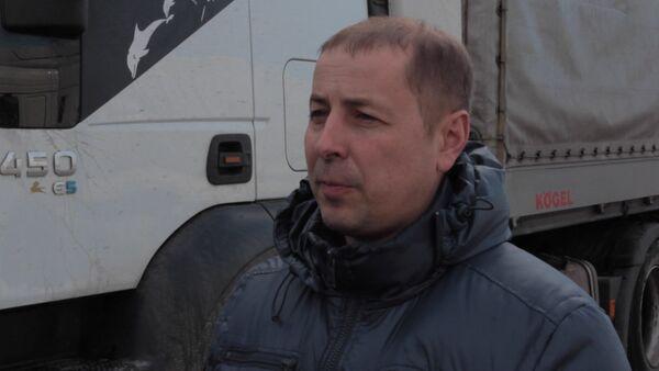 СПУТНИК_Водитель из РФ рассказал, как украинский Правый сектор остановил его фуру - Sputnik Беларусь