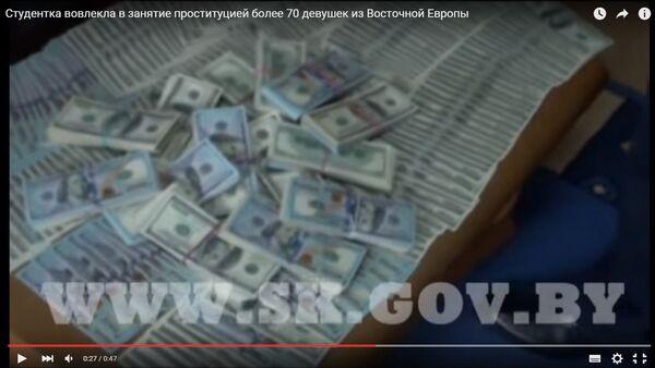 Изъятие денег у минской студентки - Sputnik Беларусь