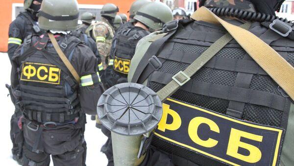 Сотрудники ФСБ России. Архивное фото - Sputnik Беларусь
