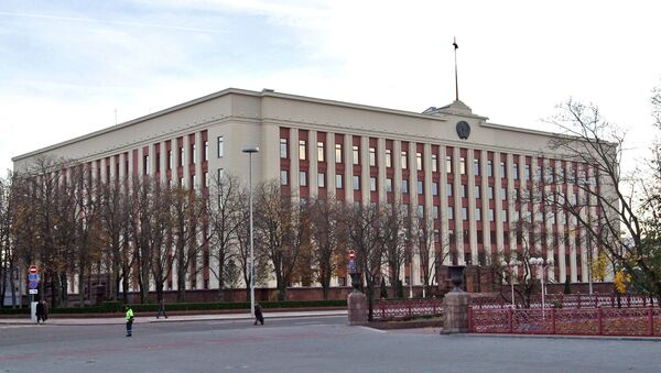 Резиденция президента Беларуси - Sputnik Беларусь