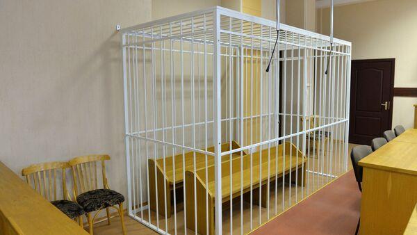 Клетка для обвиняемых - Sputnik Беларусь