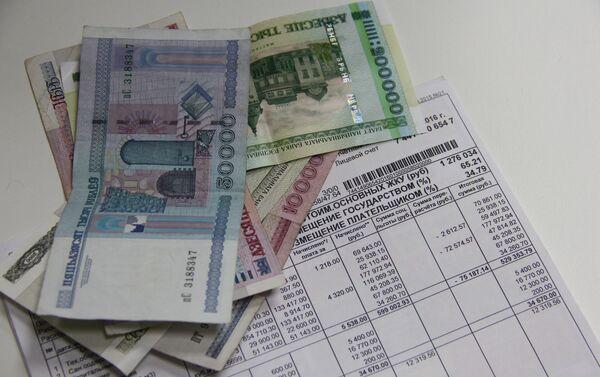 Жировка на оплату коммунальных услуг - Sputnik Беларусь
