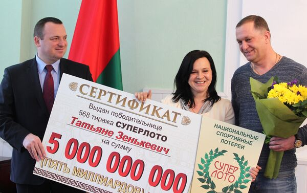 Победительница Суперлото - Sputnik Беларусь