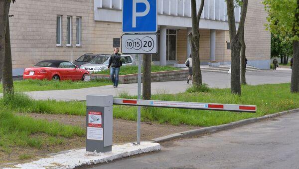 Въезд на платную парковку - Sputnik Беларусь