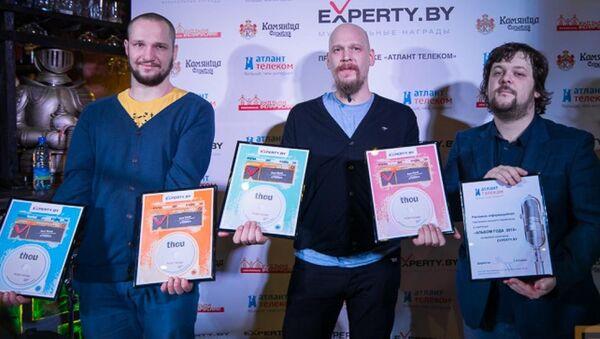 Уладальнікі прэміі Альбом году-2014 гурт Port Mone - Sputnik Беларусь