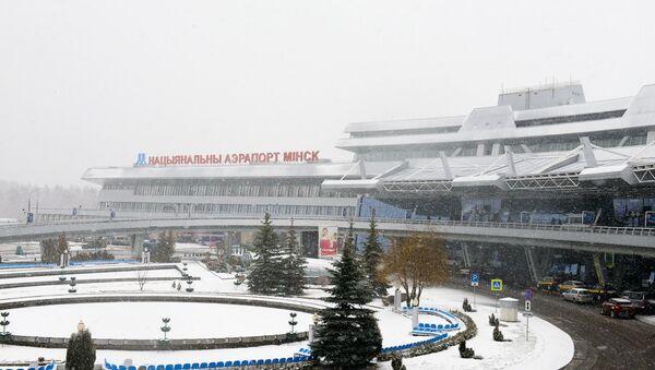 Нацыянальны аэрапорт Мінск - Sputnik Беларусь