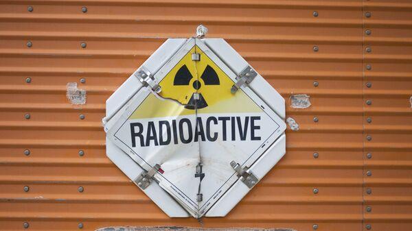 Знак радиоактивной опасности - Sputnik Беларусь