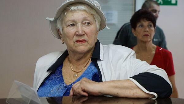 Работа пенсионного фонда - Sputnik Беларусь