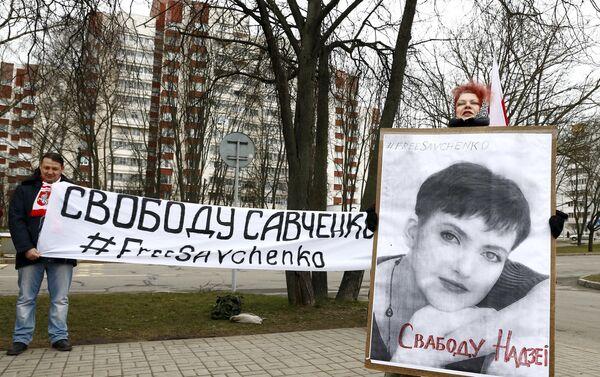Пикет в поддержку Надежды Савченко в Минске - Sputnik Беларусь