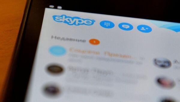 Скайп на тэлэфоне - Sputnik Беларусь