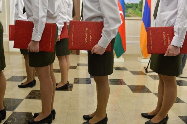 Документы к заседанию - Sputnik Беларусь