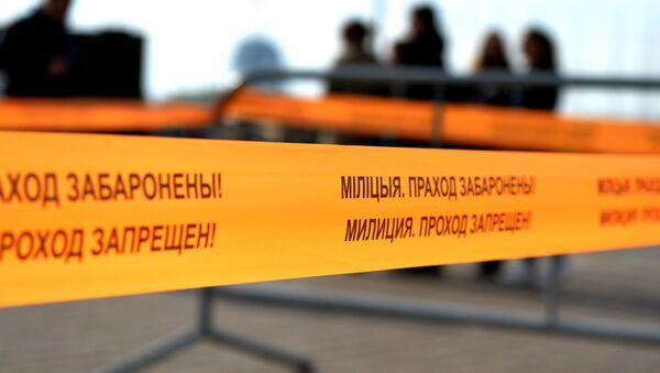 Милицейское оцепление - Sputnik Беларусь