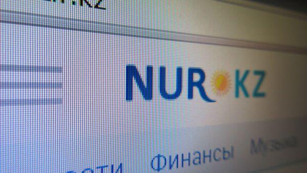 Интернет-портал Nur.kz - Sputnik Беларусь