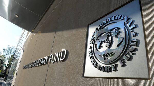 Таблічка з лагатыпам Міжнароднага валютнага фонду на сцяне будынка МВФ - Sputnik Беларусь