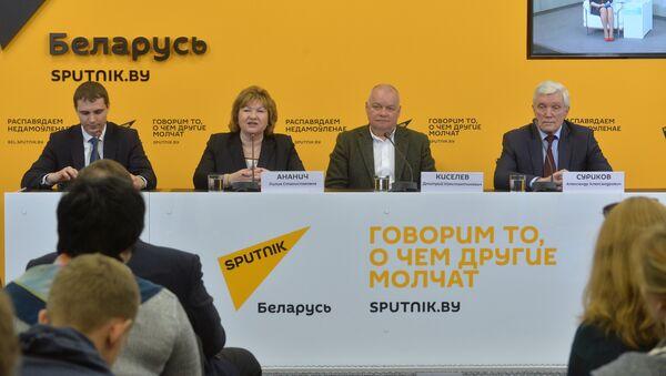 Открытие пресс-центра Sputnik - Sputnik Беларусь