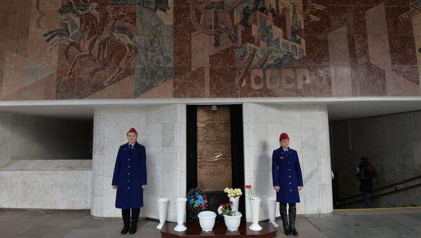 Ля мемарыяльнага знака Рака памяці - Sputnik Беларусь
