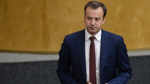 Аркадий Дворкович - Sputnik Беларусь