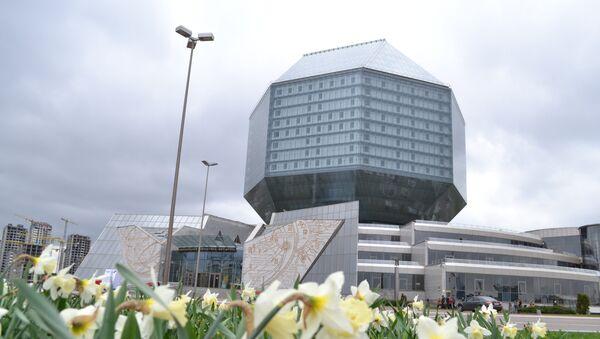 Заседание проходит в Национальной библиотеке Беларуси  - Sputnik Беларусь