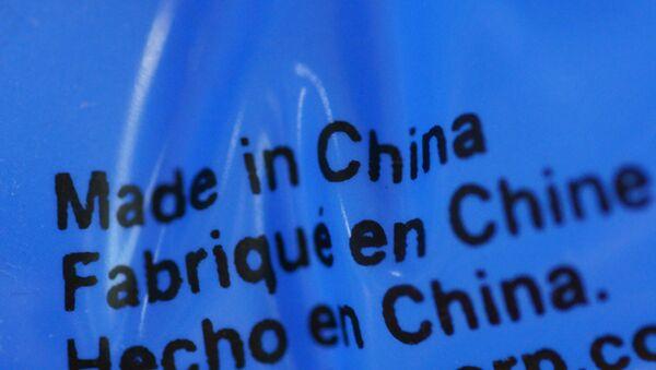 Надпись Сделано в Китае - Sputnik Беларусь