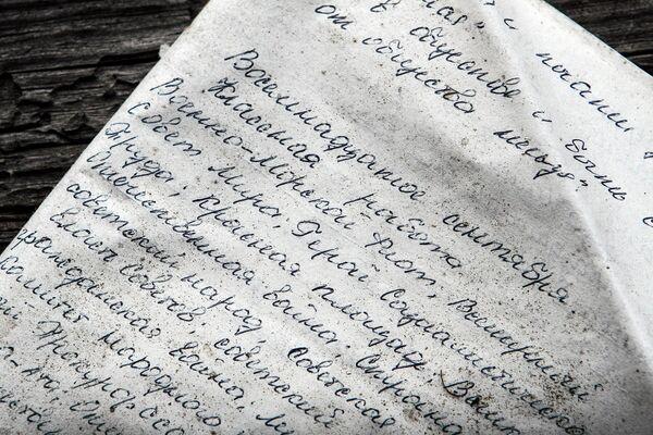 Домашняя работа школьника, найденная в отселенной деревне Дроньки, где до 1986 года проживало 232 человека. - Sputnik Беларусь