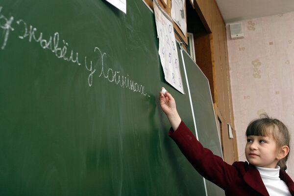 Урок в школе в Хойниках, значительно пострадавших в результате аварии на Чернобыльской АЭС. - Sputnik Беларусь