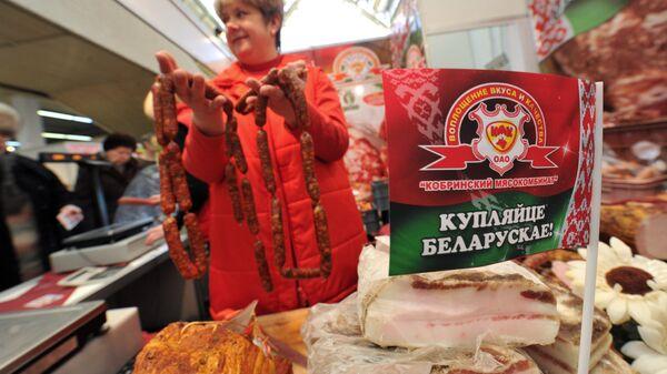 Продажа мясной продукции на выставке-ярмарке - Sputnik Беларусь