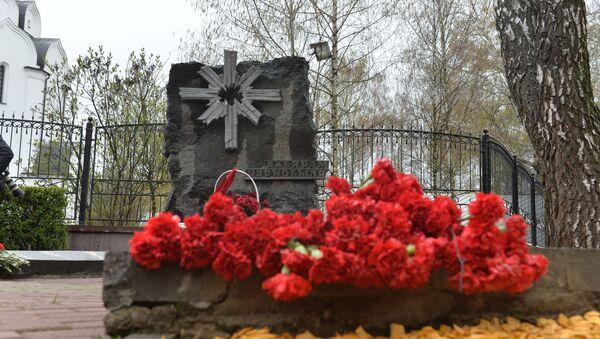Памятны знак у Парку сяброўства народаў у Мінску - Sputnik Беларусь