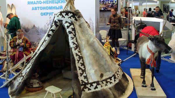 Ненецкі чум - Sputnik Беларусь