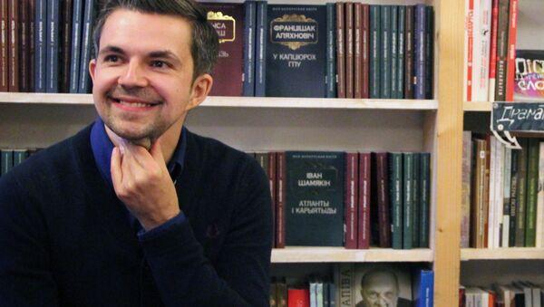 Саша Филипенко представил книгу Травля - Sputnik Беларусь