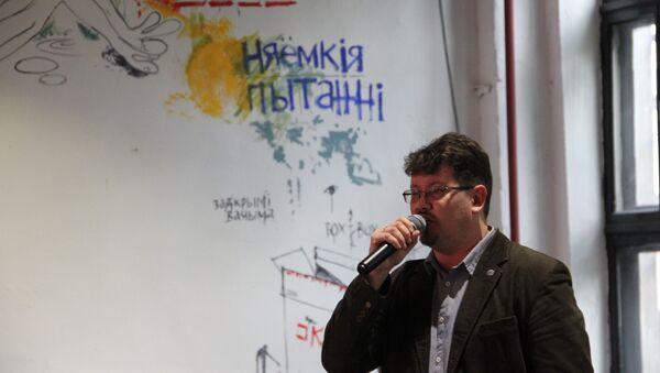 Андрэй Хадановіч на прэміі Цёткі - Sputnik Беларусь