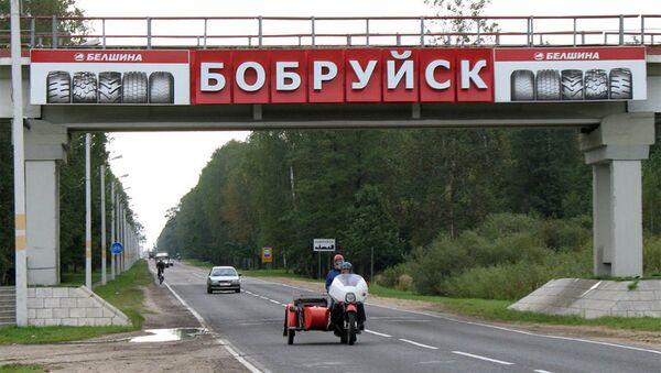 Бабруйск - Sputnik Беларусь
