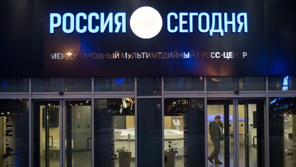 Шыльда МІА Россия сегодня - Sputnik Беларусь