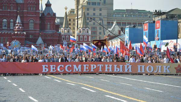 Шэсце Бессмяротнага палка - Sputnik Беларусь