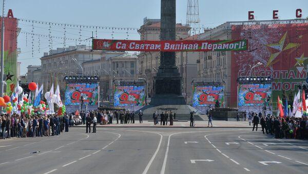 Цэнтрам урачыстых мерапрыемстваў у бягучым годзе стала Плошча Перамогі - Sputnik Беларусь