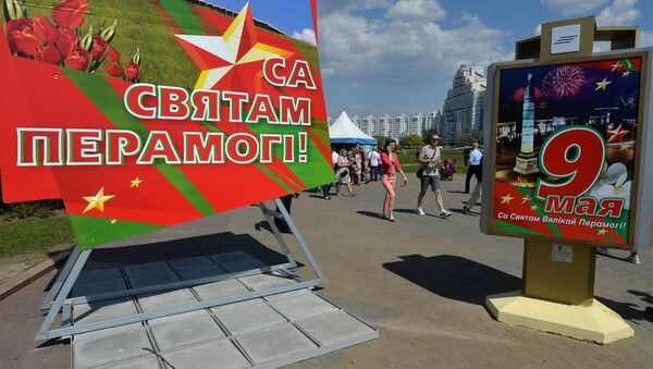 Дзень перамогі ў Мінску - Sputnik Беларусь