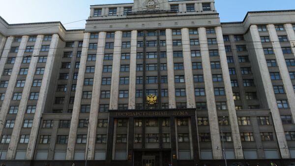 Государственная Дума РФ - Sputnik Беларусь