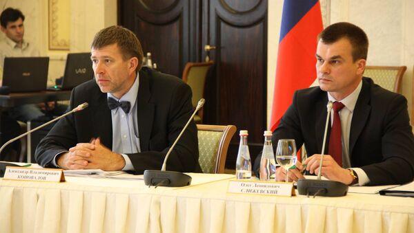 Министры юстиции на коллегии в Санкт-Петербурге - Sputnik Беларусь