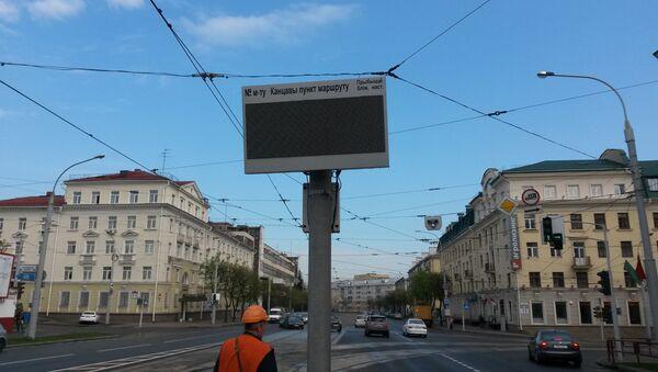 Электронное табло на остановках Минска - Sputnik Беларусь