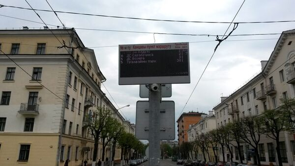 Электронное табло на остановках Минска, архивное фото - Sputnik Беларусь