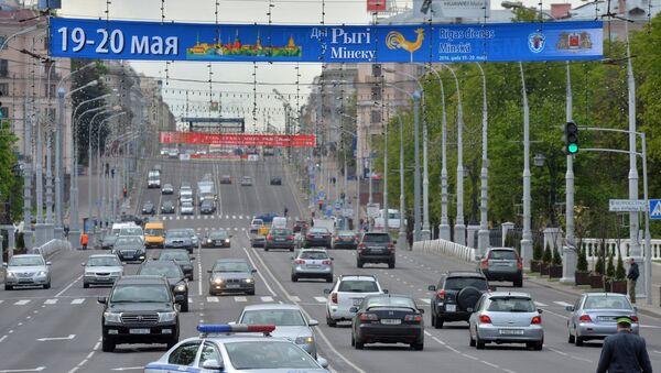 Растяжка Дни Риги в Минске - Sputnik Беларусь