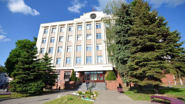 Гомельский областной суд - Sputnik Беларусь