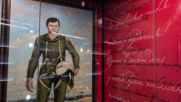 Музей Уладзіміра Карвата ў сярэдняй школе №8 г. Брэста - Sputnik Беларусь