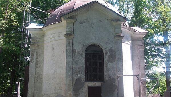 Капліца на могілках у Наваградку - Sputnik Беларусь