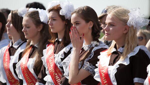 Апошні званок у Жодзінскай жаночай гімназіі - Sputnik Беларусь