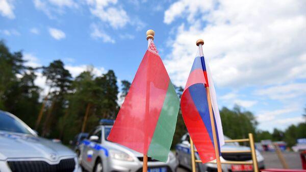 Беларуска-расійскае супрацоўніцтва - Sputnik Беларусь
